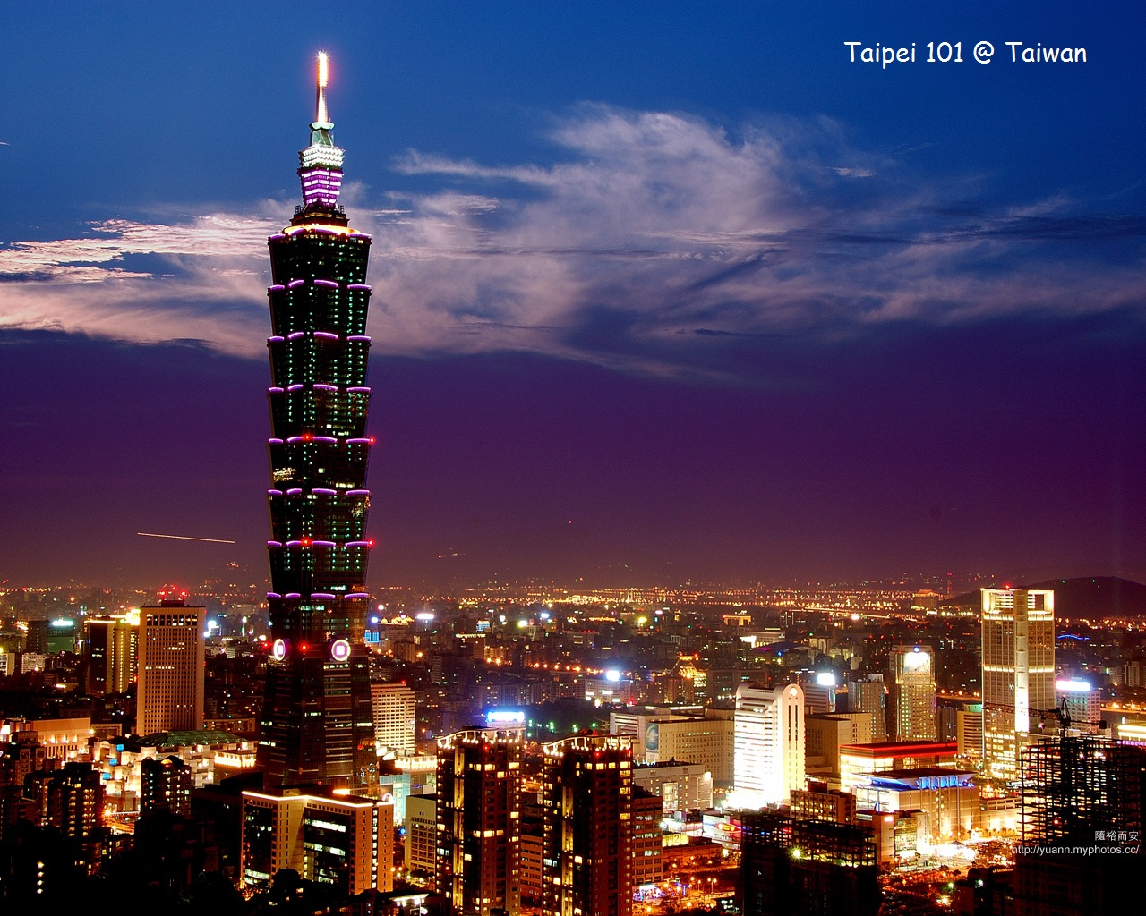 taipei 101 @ taiwan – compact resources